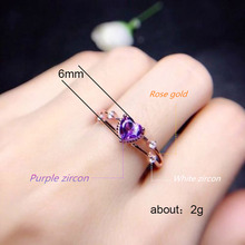 Silver 925 ring gold Emerald diamond ring Mysterious purple rose gold purple zircon heart shaped rings amethyst Indian B2569 цена в Москве и Питере