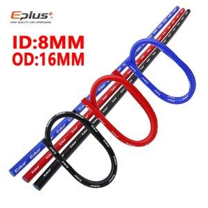 EPLUS ID 8 мм OD 16 мм силиконовый шланг для автомобиля Высокое качество радиатор промежуточного охладителя универсальная плетеная трубка 1 метр ...