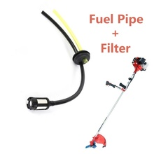 Replacement Petrol Fuel Hose and Fuel Filter for Grass Trimmer, Lawn Mover, Hedge Trimmer, Ground Auger