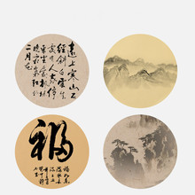 Sandalwood Bark Calligraphy Paper Chinese Calligraphy Painting Rice Paper Card Cores 100 Sheets Round Lens Raw Xuan Paper