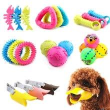 Игрушки для собак жевательные игрушки щенков устойчивы к кусать
