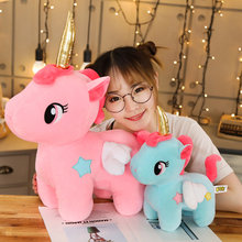 New Soft Cute Unicorn Plush Toy Stuffed Cute Unicornio Plush Key Bag Pendant Lovely Animal Gift for Kids Baby Doll(China)