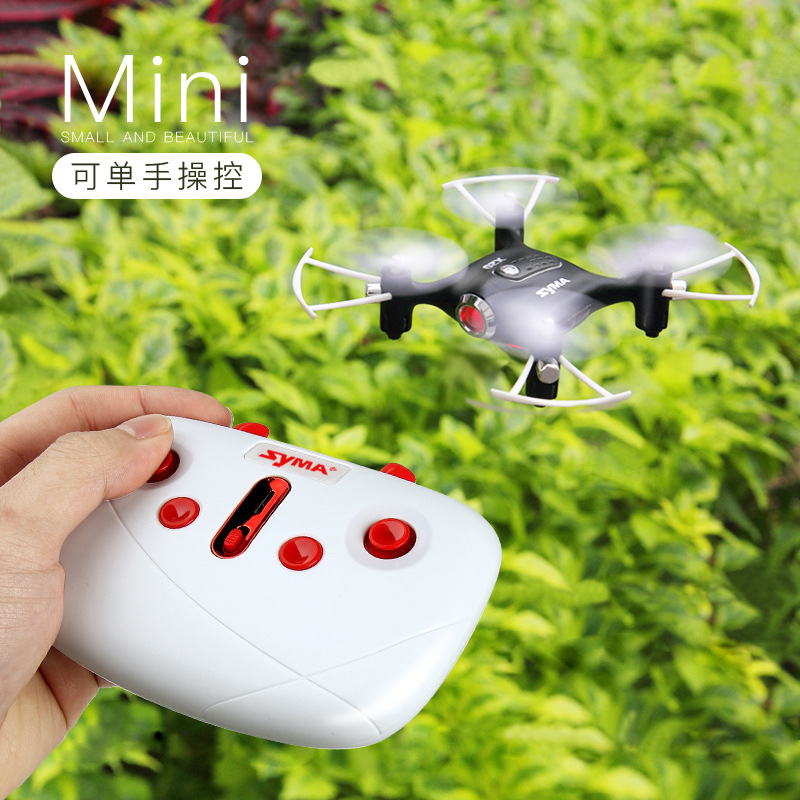 SYMA Sima Model Airplane X20 Mini Remote Control Aircraft Small Quadcopter Unmanned Aerial Vehicle CHILDREN'S Toy