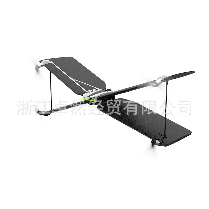 France Parrot Swing Su Ying Unmanned Aerial Vehicle X Wing Telecontrolled Toy Aircraft-Mobile  Phone  remote Control