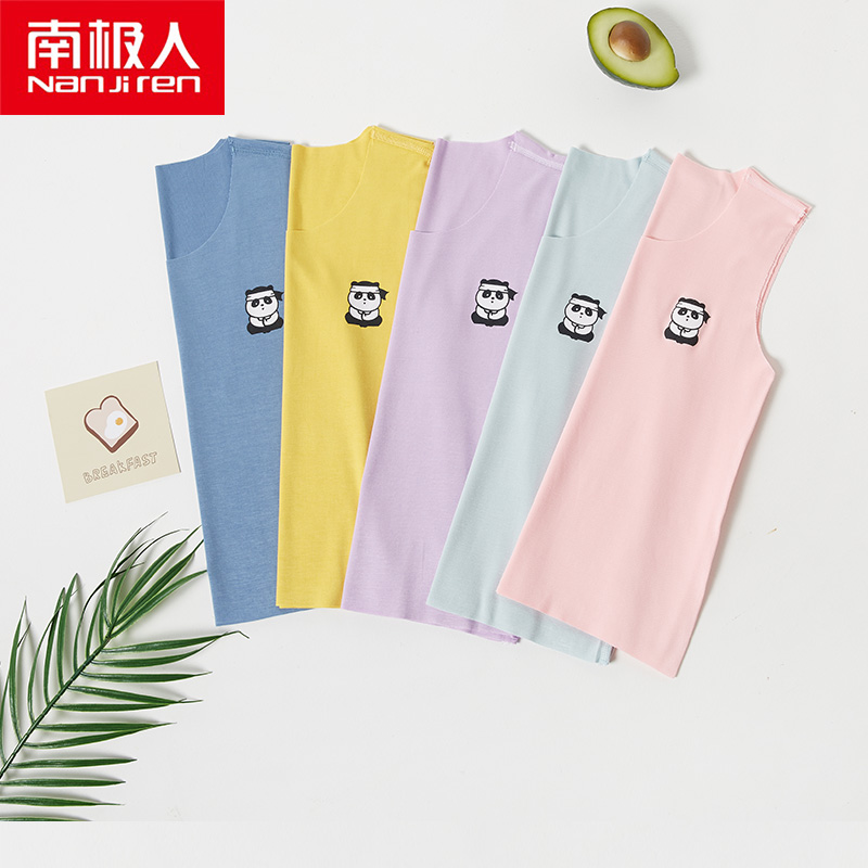 NANJIREN child tops Summer Sleeveless Tank Tops For Child Modal Casual T Shirt Cool Breathable Solid Color Elasticity Base Shirt 2