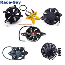 Radiator Thermal Cooling Fan 12V 80W For 150cc 200 250cc Chinese ATV UTV Go Kart 4 Wheeler Buggy Dirt Pit Motor Bike Motorcycle