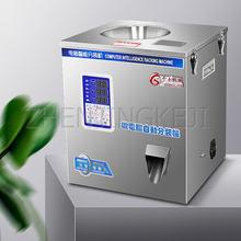 Многофункциональная машина для упаковки чая полностью автоматическая