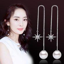NEHZY 925 sterling silver new donna dei monili di perle Rotonde Retro del ritaglio della nappa orecchini lunghi sezione Pentagram