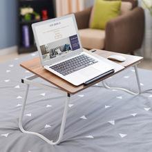 Składane drewniane biurko na laptopa przenośne składane biurko Conputer łóżko stojak na notebooka stół do nauki na śniadanie łóżeczko biurko komputerowe tanie tanio V-25 Bedroom sofa MAHOGANY Laptop biurko Wood grain 64X36X27CM