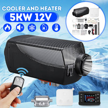 12v 5000w 5kw lcd monitor de ar aquecedor combustível diesel aquecedor carro com silenciador para rv caminhão do carro a motor casa barco ônibus motorhome