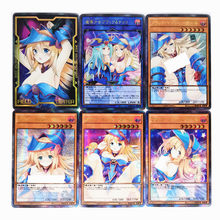 9pcs/set Yu Gi Oh Sexy Dark Magician Girl DIY Colorful Toys Hobbies Hobby Collectibles Game Collection Anime Cards(China)