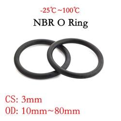 Black 72 x 35 x 10mm Rubber Oil Seal Sealing Ring Gasket Washer