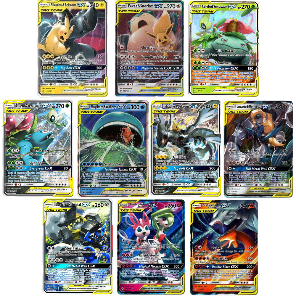 TOMY 200 Pcs POKEMON TAG TEAM GX For Shining Game Battle Carte Card Game For Children Toy