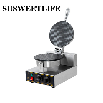 Household and commercial egg roll machine, ice cream skin machine, crisper machine, cone machine, ice cream egg holder machine stainless steel electric waffle maker commercial single head ice cream cone baker machine waffle cone egg roll making machine
