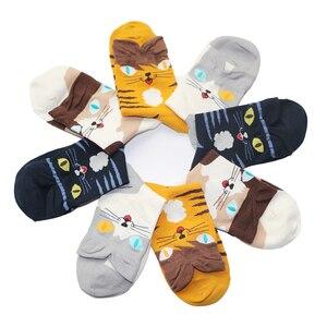 Image 5 - 3 ペア/ロットかわいい漫画の靴下夏ファッションおかしい動物女性靴下原宿カジュアル犬フクロウウサギショート綿の足首のソックス