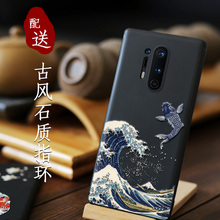 Great Emboss Phone case For Oneplus 8 Pr