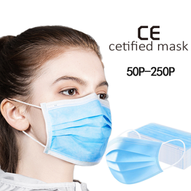50pcs Masks Disposable Disposable Face Masks 3-ply Safely Mask PM2.5 Apply To Dust Adult Filter Masque Mouth Mouth-muffle #