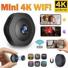 Мини dv wi fi Камера домашней безопасности hd 4k 1080p Ночное