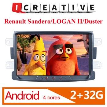 Radio inteligente Android de 8 pulgadas, reproductor Multimedia de 2 Din para coche, WIFI, GPS, Bluetooth, estéreo para coche Renault Sandero LOGAN II Duster
