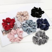 Elastic Solid Color Pearl Hair Scrunchies Satin Ponytail Holder Ties Girls Rope Accessories