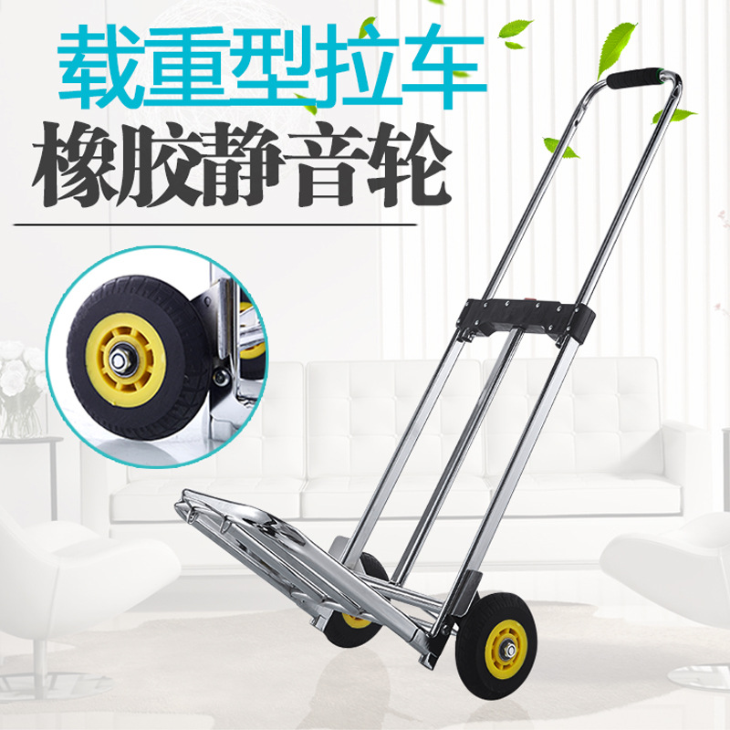 Barrow Folding Small Trailer Household Cart Luggage Trolley Convenient Shopping Load King Cart Handling Luggage Trolley