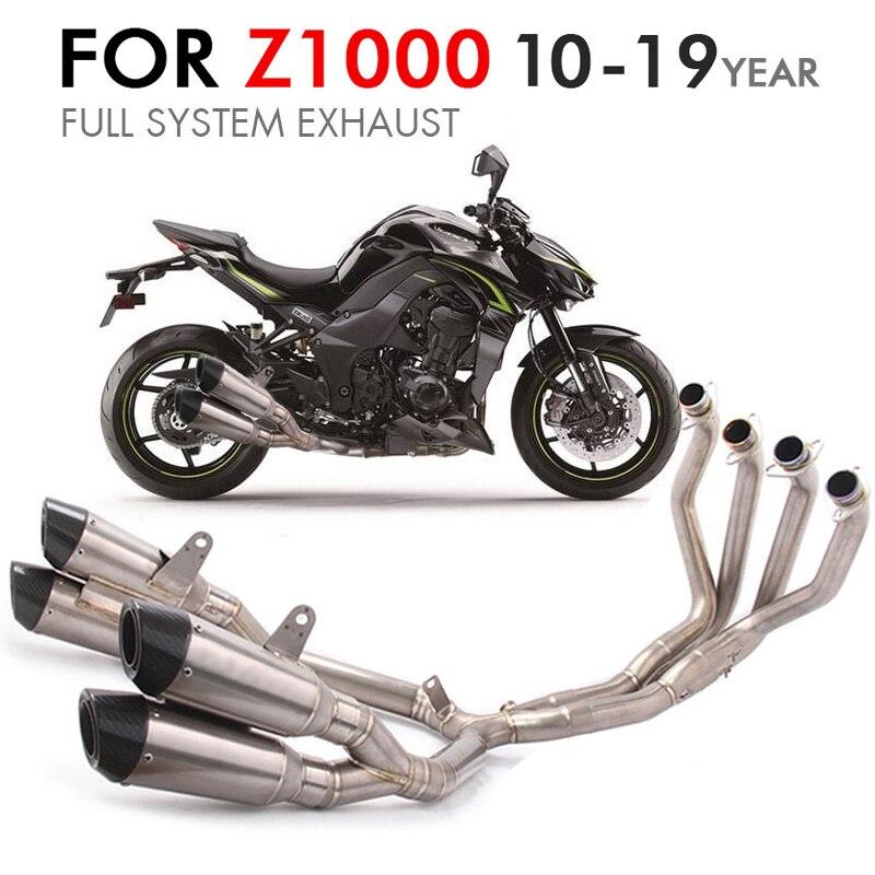 Модифицированная выхлопная труба мотоцикла средняя труба Z1000 2010 2016 углеродное волокно Z1000 выхлопная труба с двух сторон глушитель z1000 Соеди