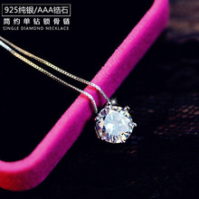S925 Silver Necklace, Independent Zircon Pendant, Fashion Classic Style ,Womens fashion accessories,Womens