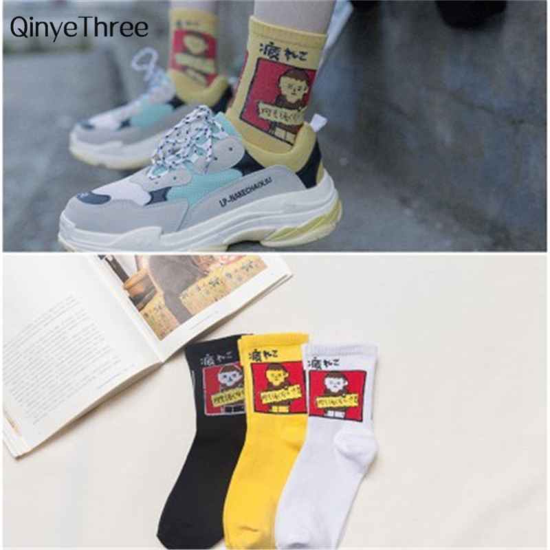 Men's Harajuku Hipster Cartoon Socks Tired Boy Akita Dog Monster Cat Pattern Funny Novelty Creative Unisex Christmas Gift Sox