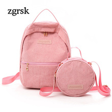 Casual 2 Pcs/set Corduroy Backpack Female Casual Travel Backpack School Bags For Teenager Girls Laptop Bag Pack Mochila Bagpack hot women backpack female corduroy backpack school bag for girls rucksack female teenager travel backpack lady bookbag mochila