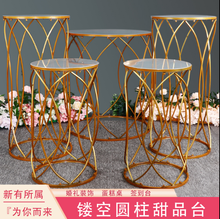Iron hollow cylindrical dessert table greeting area decoration stage layout wedding supplies props