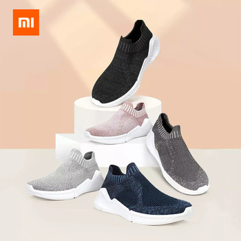 Xiaomi FREETIE Antibacterial Water Repellent Socks Walking Shoes Antibacterial Insoles Water Proof Fabric Breathable Shoe Men tanie i dobre opinie NONE CN (pochodzenie) Gotowa do działania
