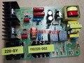 60W120W180W ультразвуковая Чистящая машина преобразователь цифровой дисплей материнская плата осциллятор Генератор управления Электропитание