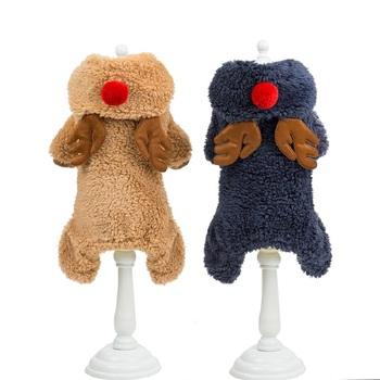 Dla zwierząt domowych nowy płaszcz zimowy ubrania dla psów ciepły płaszcz dla mops słodkie boże narodzenie ubrania dla zwierząt domowych produktów dla zwierząt domowych w tanie i dobre opinie PUOU