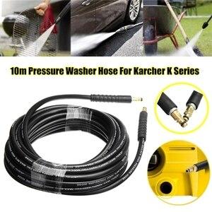 Image 5 - 6 8 10 mètres connexion rapide avec Extension de lave auto tuyau pistolet haute pression laveuse tuyau fonctionnant pour Karcher k series