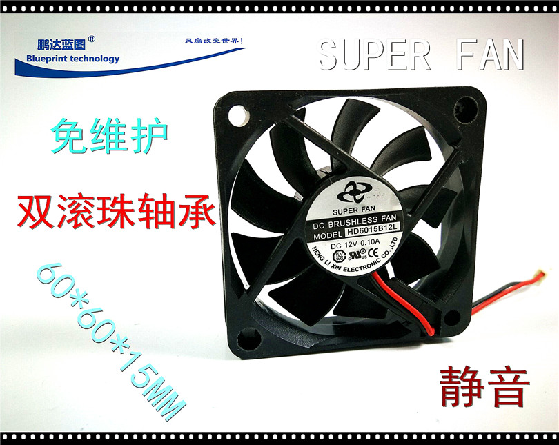 Mute 6015 cm / 6 cm * <font><b>60</b></font> * <font><b>60</b></font> 15 <font><b>mm</b></font> 12 v double ball bearing chassis CPU cooling <font><b>fan</b></font> image