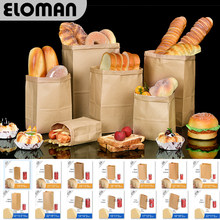 50pcs Takeaway kraft paper bag oil proof food vegetables bread brown paper bags party shopping Picnic gift Environmentally bags