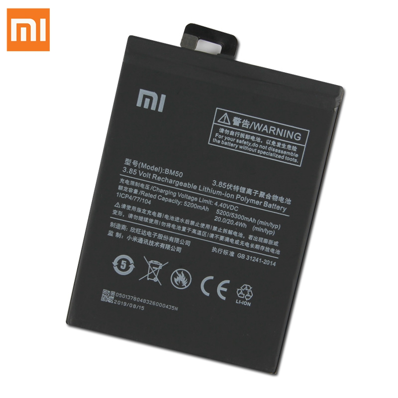 Image 5 - Original Replacement Battery For Xiaomi Mi Max 2 Max2 BM50 Genuine Phone Battery 5300mAh-in Mobile Phone Batteries from Cellphones & Telecommunications