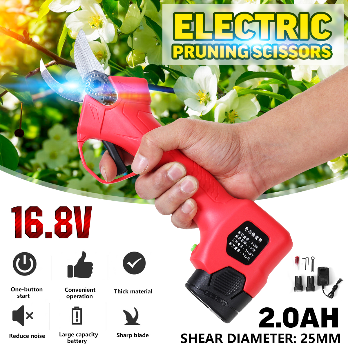 Doersupp 16.8V Wireless 25mm Electric Rechargeable Scissors Pruning Scissors Branch Cutter  Shears Tree Garden Tool W/2x Battery
