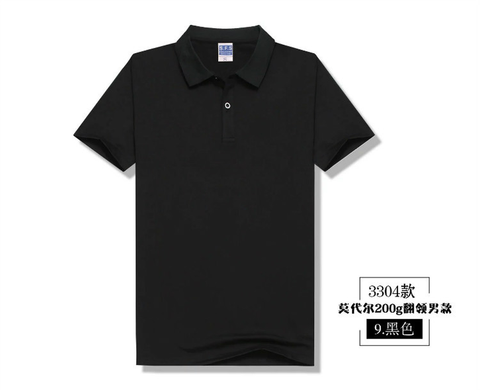 solid color slim Tops men Lapel Paul short sleeve   POLO   shirt plain and loose summer 2019
