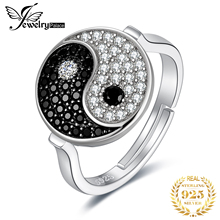 JewelryPalace Taiji Yin Yang Genuine Black Spinel Ring 925 Sterling Silver Rings for Women Statement Ring Silver 925 Jewelry