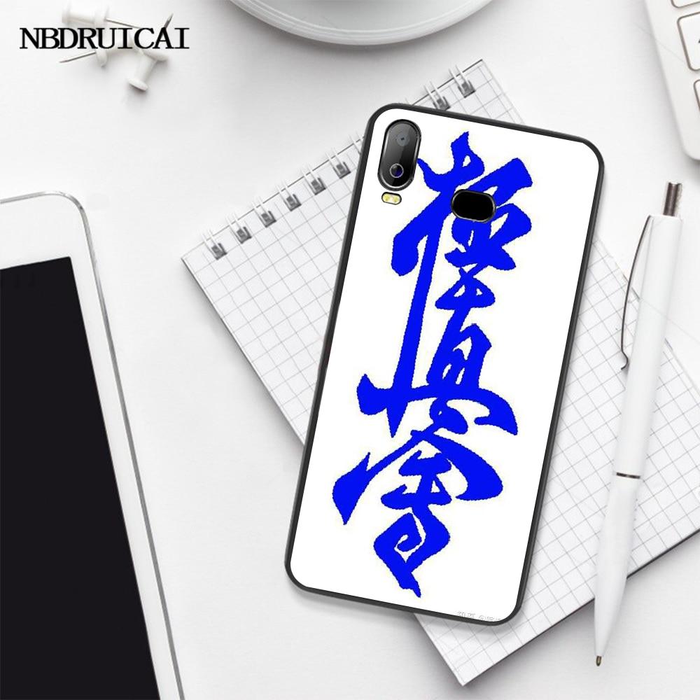 NBDRUICAI Kyokushin קראטה רך שחור טלפון מקרה עבור סמסונג A10 A20 A30 A40 A50 A70 A71 A51 A6 A8 2018