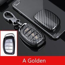 كربون صقل ليف ABS حافظة مفتاح غطاء مفتاح لشركة هيونداي توكسون كريتا ix25 ix35 i20 i30 HB20 إلنترا فيرنا ميسترا 2015-2019