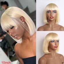 613 peruka blond Bob peruka z grzywką Maxine włosy ludzkie w kolorze blond peruka peruki z krótkim bobem kolorowe włosy ludzkie peruka Maxine Remy 150 pełna peruka tanie tanio Remy włosy Proste Brazylijski włosy Średnia wielkość Przezroczysty Wszystkie kolory Swiss koronki Capless full Wig