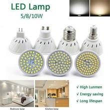 Светодиодная лампа направленсветильник света 5 Вт 8 10 gu10