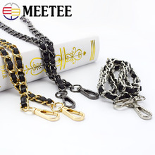 Meetee 1pcs 120cm Womens Bag PU Leather Metal Chain Buckles DIY Straps Handbag Handles Parts Accessories BD335