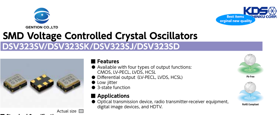 2pcs 100% New And Orginal VCXO 3225 LVPECL Voltage-controlled Differential Crystal DSV323SK KDS 61.44M 61.44MHZ