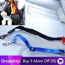 Поводок для собак, ремень безопасности, регулируемый автомобильный ремень безопасности, ремень безопасности для питомцев, кошек, собак, безопасный автомобильный ремень для маленьких и средних собак, 8 цветов