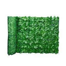 Забор из листьев панели искусственных экран для живой изгороди
