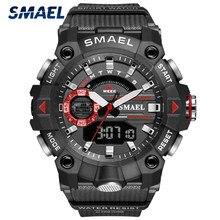 Smael Mannen Militaire Luxe Horloge Sport Waterdichte Digitale Quartz Horloges Mannen Dual Display Luminous Horloge Relogio Masculino