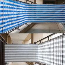 5 м термостойкая Балконная Защитная пленка для защиты от ветра M7DA